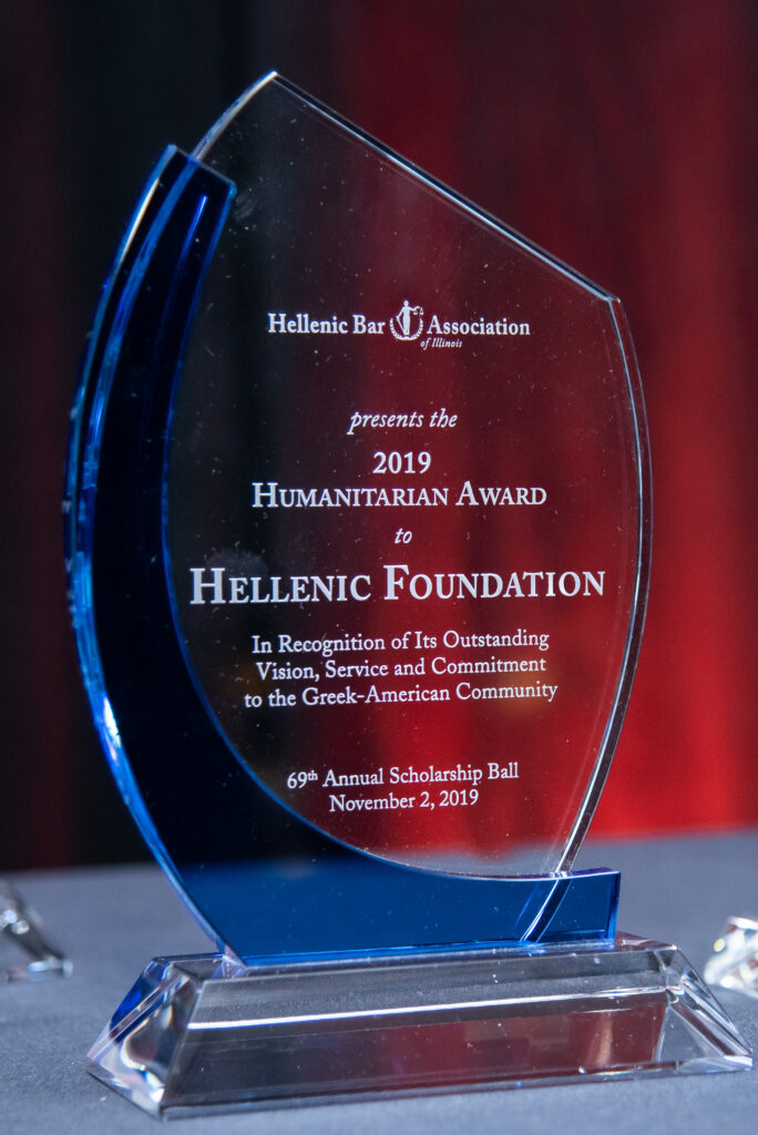 About Us at Hellenic Foundation
