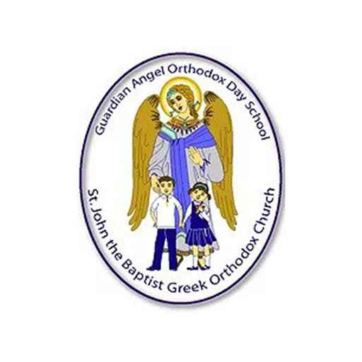 St. John the Baptist Greek Orthodox Church at Hellenic Foundation