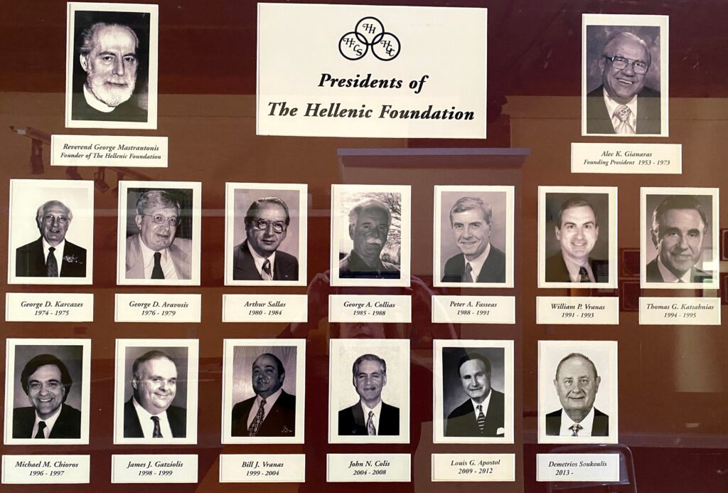 Past Presidents at Hellenic Foundation